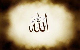 Birlikte Değerlendirelim-1 / Allah'ın Sıfatları