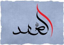 Her Şeyin Evvelinde Ve Öncesinde Allah Vardı