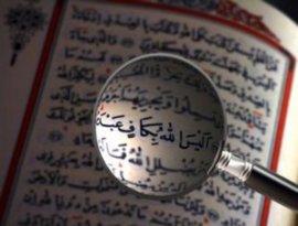 Müceddit Meselesi ve Kur'an'da Mana Taraması
