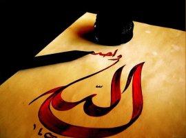 Kur'an'da Mecaz